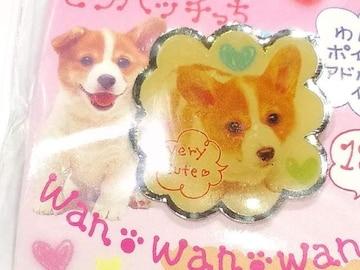送定円kgDOGワンワンワンコsanX犬ピンバッヂCuteBadgeバッチウェルシュコーギー装飾