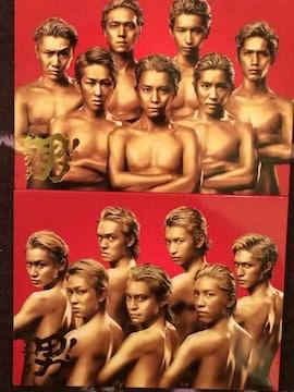 激安!超レア!☆関ジャニ∞/キングオブ男☆初回盤A.B/2CD+2DVD☆