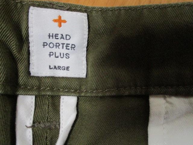 HEAD PORTER PLUS ヘッドポータープラス パンツ Lサイズ < 男性ファッションの