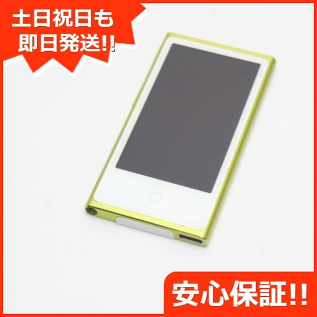 ●安心保証●美品●iPod nano 第7世代 16GB イエロー●  < 家電/AVの