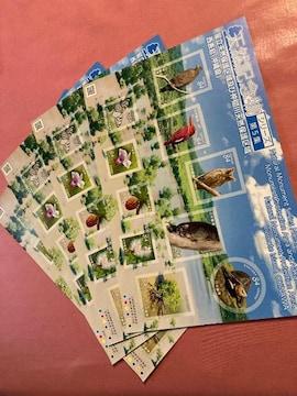 送料無料 即決 天然記念物シリーズ切手3360円分