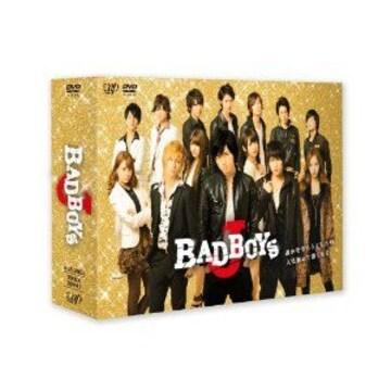 ■DVD『バッドボーイズJ BOX』ジャニーズ中島健人 乃木坂 二階堂(キスマイ