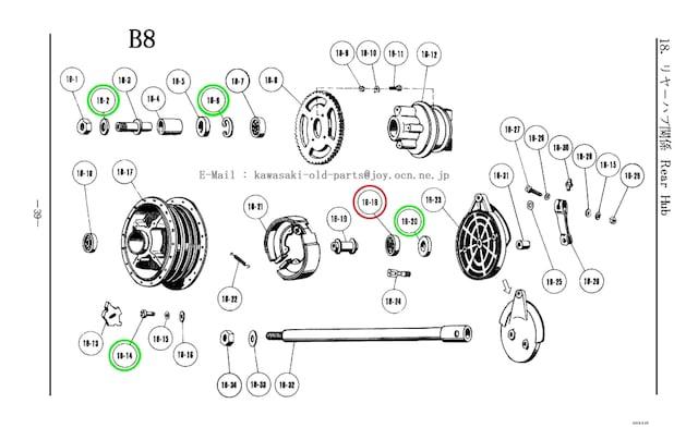 川崎 B8 B1 F1 F2 F3 F4 F21M リアハブ・スペーサー 絶版 < 自動車/バイク