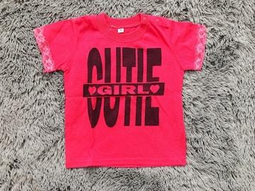女の子★半袖Tシャツ95