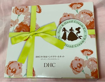 DHC☆ネイル&ハンドクリームキット♪ディズニープリンセス