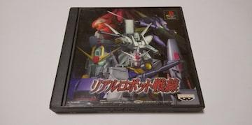 PS/【2本迄送料180円!!】リアルロボット戦線