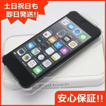 ◆新品未使用◆iPod touch 第7世代 256GB スペースグレイ◆