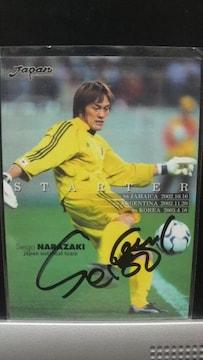 楢崎正剛 直筆サイン カード
