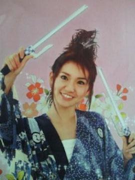 パチ 銭形平次 AKB48 チームZ 大島優子 プリント フェイス タオル ピンク 非売品