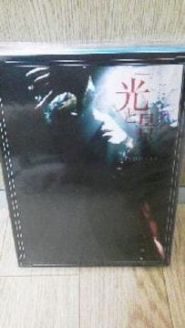 清春SADSサッズ黒夢☆「光と影」2枚組DVD送料込