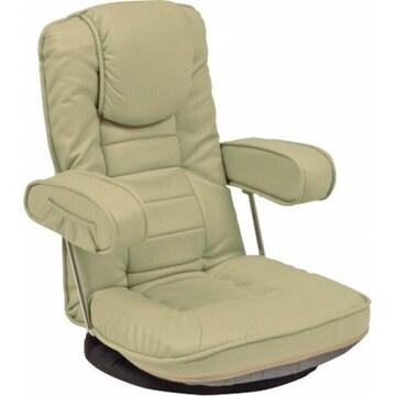 座椅子(ベージュ) LZ-1081LGY
