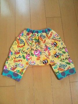 中古ラクガキカボチャパンツ130黄JAM
