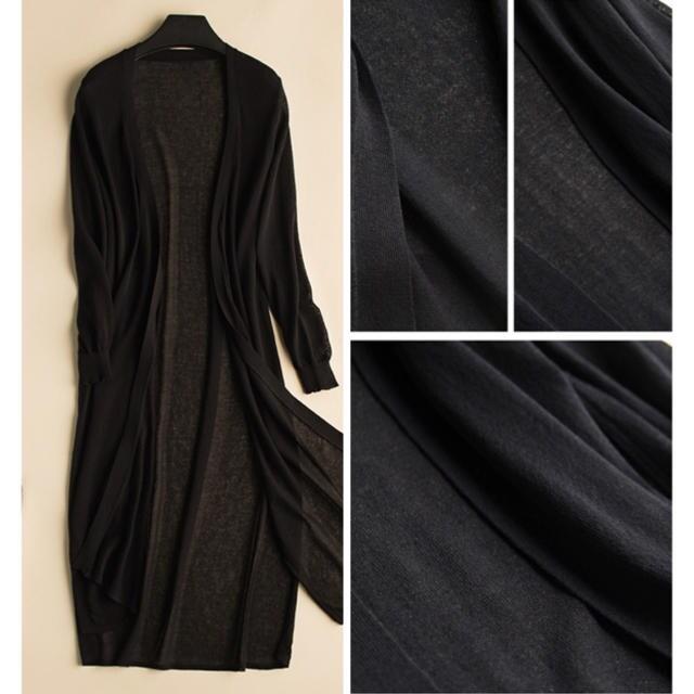 カーディガン ロング丈 ニット生地 薄手 ブラック 長袖  < 女性ファッションの