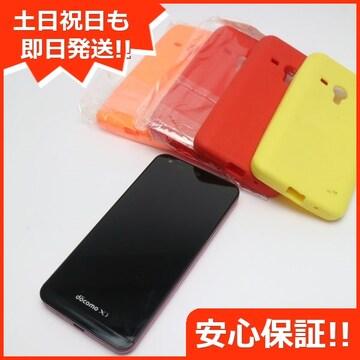 ●安心保証●良品中古●SH-02F AQUOS PHONE EX マゼンタ