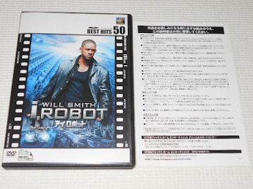 DVD★アイ、ロボット ウィル・スミス BEST HIT 50