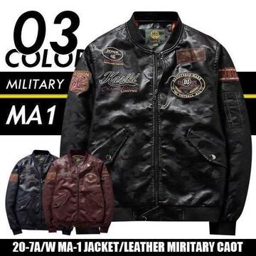 MA-1 ジャケット メンズ レザージャケット ミリタリージャケット