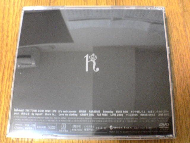 hitomi LIVE TOUR 2001 LOVE LIFE [DVD] < タレントグッズの