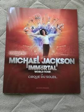 マイケルジャクソン☆イモータル日本公演パンフレット