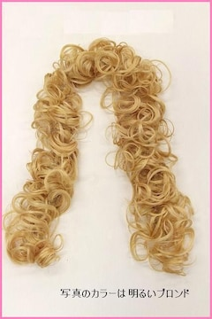 Wigs2you★WA-1002☆ロープエクステ*ウィッグ*コスプレ*L25*95