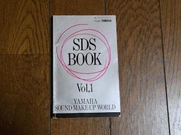 送料無料/YAMAHA1990年激レアエフェクターカタログ