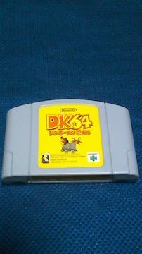 ドンキーコング64
