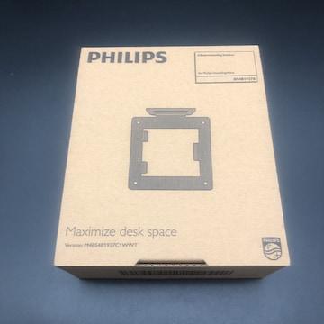 即決 PHILIPS Maximize desk space