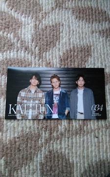 KATーTUN  会報34