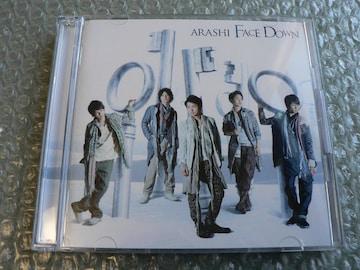 嵐 『Face Down』初回限定盤【CD+DVD】ARASHI/他にも出品中