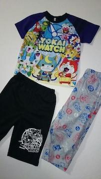 新品★妖怪ウォッチ★光るパジャマ3点セット★110cm