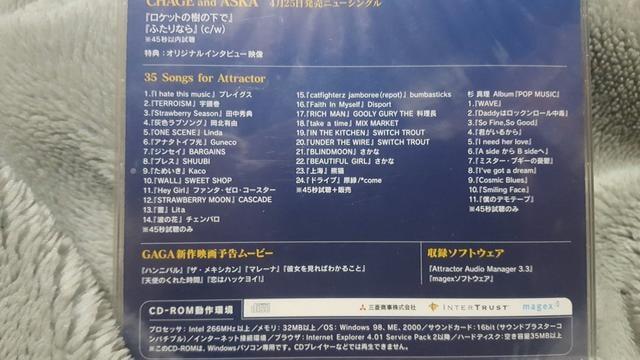 CHAGE&ASKA CD-ROM 非売品 未開封 < タレントグッズの