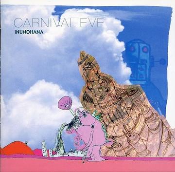 inunohana carnival eve 岡山 アングラ 日本語ラップ