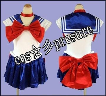美少女戦士セーラームーン 月野うさぎ 戦闘◆コスプレ衣装