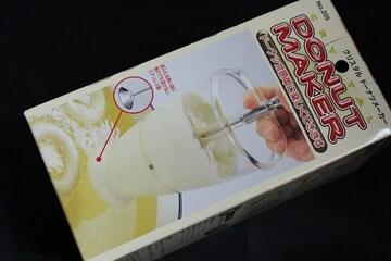 未使用 クリスタルドーナツメーカー 手動ドーナツ型マシン