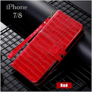 iPhone8 iPhone7 手帳型ケース クロコダイル型押し レッド