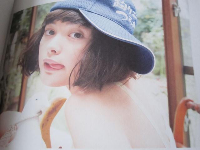 ■[直筆サイン] 玉城ティナ■1st フォトブックTina 写真集 < CD/DVD/ビデオの