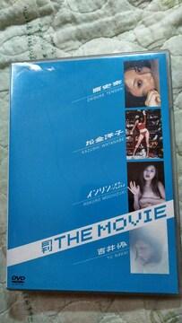 DVD-月刊 THE MOVIE  4作品