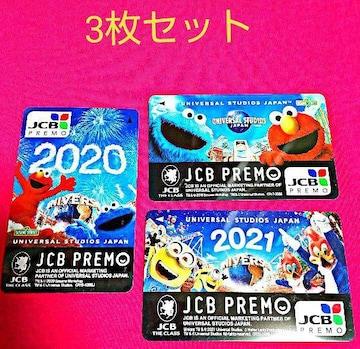 JCB プレモカード、限定デザイン3枚セット【Sale】