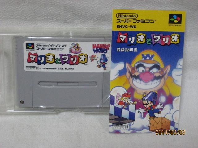 新品 スーパーファミコンマウス専用 マリオとワリオ < ゲーム本体/ソフトの