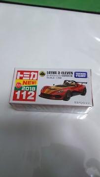 NO.112   LOTUS  3   ELEVEN   初回特別仕様