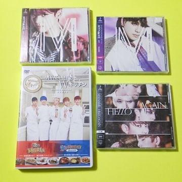 レア【廃盤】MYNAMEのWキッチン&アルバム「MYBESTNAME!」web盤など4点