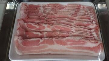 ☆大人気**  豚バラ スライス 700g  冷凍