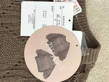 新品タグ付透かし柄2wayカーディガン☆1回着用のみワンピース