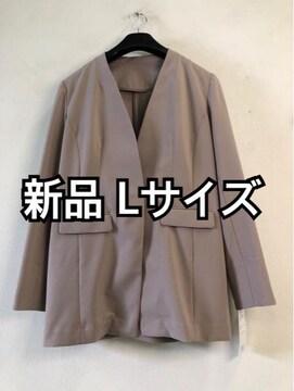 新品☆Lサイズ薄手のストレッチノーカラージャケット☆d636
