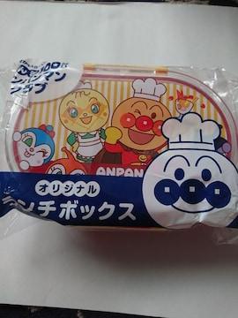 ☆アンパンマン☆オリジナルランチボックス☆未使用☆