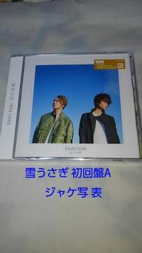 送料込み!美品!帯付き!KinKi 光の気配初回盤A CD+DVD