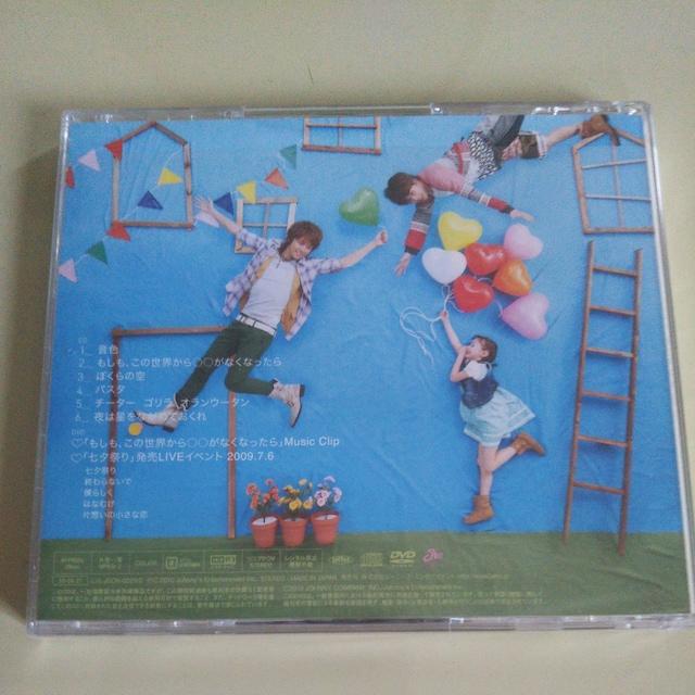 テゴマス◇テゴマスのあい 初回盤 CD+DVD◇中古美品 < タレントグッズの