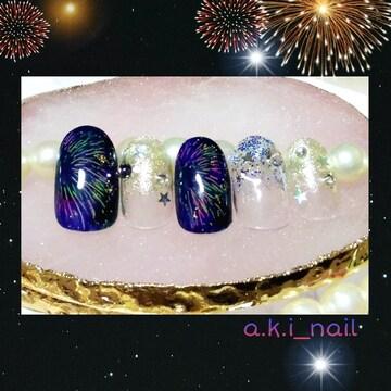 No360/ジェルネイルチップ☆付け爪〜花火☆夏ネイル
