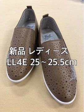 新品☆LL25〜25.5cm4E軽量!星柄スリッポン ベージュ☆j371