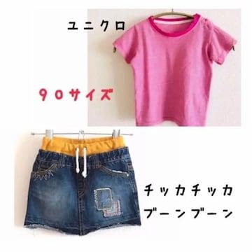 90サイズ ユニクロ Tシャツ & チッカチッカブーンブーン