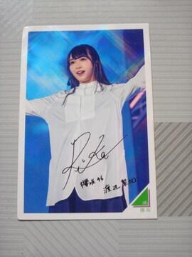 欅坂46渡辺梨加のカード